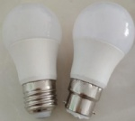 high bright led bulb 3w5w7w9w12w15w18w